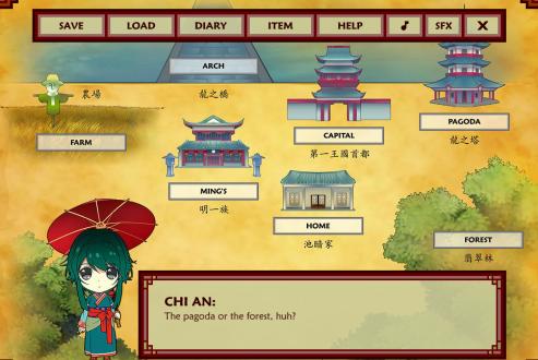 Dragon Essence Screenshot 1