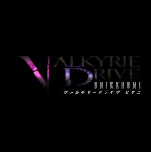 ValkyrieDrive_Logo_Transparent